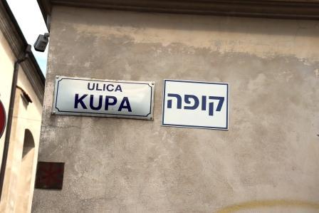30 RR Polen Krakau Rundgang jüdische Viertel